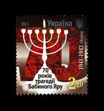 massacrez la tragédie en Babi Yar, le soixante-dixième anniversaire, Ukraine, vers 2011, Images stock