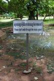 Massagraf bij het doden van gebieden, Kambodja, phnom penh stock foto's
