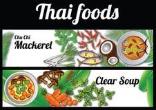 Massaman tailandés y Phad de la bandera de la comida tailandeses stock de ilustración