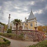 Massandra palace. Royalty Free Stock Photography