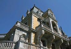 Massandra Palace. The Massandra Palace near Yalta. Crimea, Ukraine Stock Image