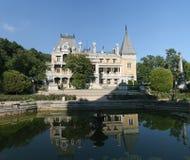Massandra Palace. The Massandra Palace near Yalta. Crimea, Ukraine Royalty Free Stock Image