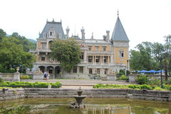 Massandra palace of Alexander III in Crimea Royalty Free Stock Photo
