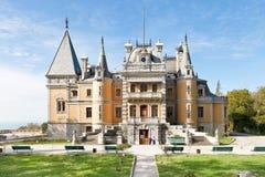 Massandra Palace in Crimea Royalty Free Stock Photos