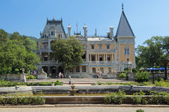 Massandra Palace Stock Photography