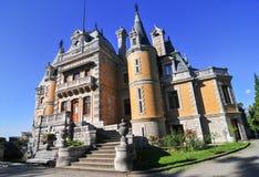 Massandra Palace, Yalta, Crimea Royalty Free Stock Photos
