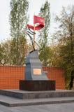 Massgrav av kämparna av de två revolutionerna i Lyubertsy, Ryssland Royaltyfri Foto
