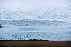 Massive Icelandic glacier. Infinity view of large Icelandic glacier in Iceland Stock Photos