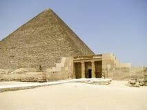 Mastaba Seshemnufer IV在埃及 图库摄影