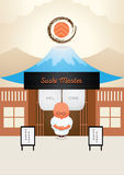 Master japanese sushi welcome Stock Images