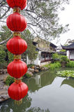 Master of the Nets Garden in Suzhou, China Stock Photo