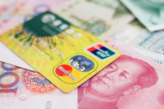 MasterCard in China Stock Photo