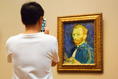 Masterpiece by Van Gogh in National Gallery, Washington Royalty Free Stock Image