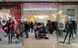 Mastina in Hong Kong Royalty Free Stock Photography