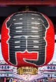Masywny papierowy lampion malował w żywych czerwieni i czerni brzmieniach Zdjęcia Royalty Free