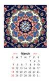 maszerujący Kalendarz dla 2018 rok na indyjskim ornamentacyjnym tle mandala ilustracja wektor