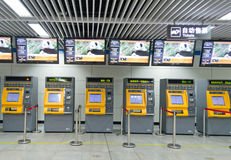 maszyna automatyczny bilet Obrazy Stock