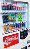 maszynowy vending Fotografia Stock