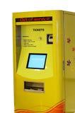maszyny bilet usługa bilet Obrazy Royalty Free
