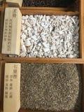 Matériel d'herbe médicinale chinoise image stock
