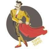 Matador. Vector Illustration. Corrida, matador with mustache Royalty Free Stock Photo