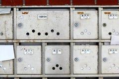 matal askpost Fotografering för Bildbyråer