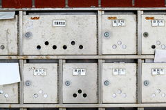 Matal Mail Box Stock Image