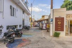 Matala gata Arkivbilder