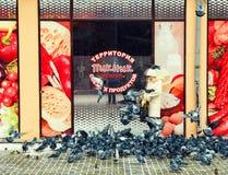 matande duvor kvinna Royaltyfri Foto