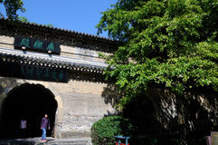 Matani Seungjing Royalty Free Stock Photography