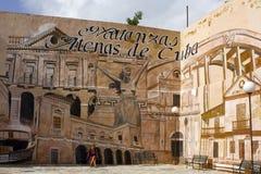Matanzas, Atenas de Куба иллюстрация вектора