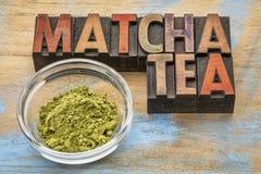 Matcha green tea powder Stock Photos