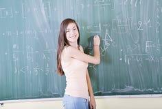Matemáticas de la escuela Imágenes de archivo libres de regalías