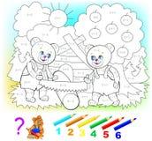 Matematisk arbetssedel för unga barn på tillägg och subtraktion Royaltyfri Bild