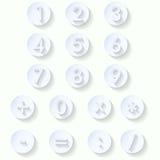 Matematisk plan symbolsuppsättning Royaltyfria Bilder