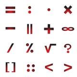 Matematiska symboler av en symbol. Royaltyfria Bilder