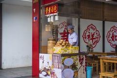 Maten och drycken shoppar av scenisk fläck för den nanjing Konfucius templet Fotografering för Bildbyråer