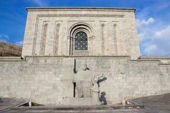 Matenadaran大厦在耶烈万,亚美尼亚 免版税库存图片
