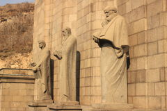 Matenadaran (Armenia). The Mesrop Mashtots Institute of Ancient Manuscripts is a repository of ancient manuscripts, research institute and museum in Yerevan royalty free stock photography