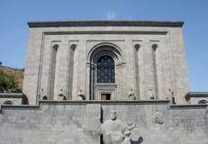 Matenadaran, Armenia, Yerevan Fotografia Stock