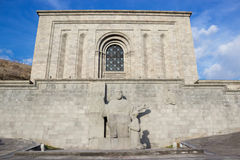 The Matenadaran building in Yerevan , Armenia. The Mesrop Mashtots Institute of Ancient Manuscripts royalty free stock images
