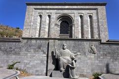 Matenadaran - instituto de manuscritos antigos em Yerevan fotografia de stock royalty free