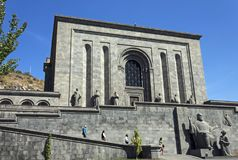 Matenadaran - instituto de manuscritos antigos em Yerevan imagens de stock royalty free