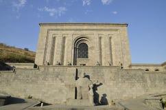 Matenadaran museum Royaltyfria Foton