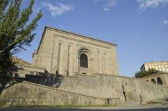 Matenadaran museum. Museum of the ancient manuscripts in Yerevan Royalty Free Stock Photography
