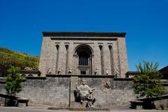 Matenadaran, Oud Manuscriptenmuseum, Yerevan, Armenië Stock Foto's