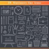 Materiały linу ikony Obrazy Stock