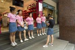 Materia de la tienda al inicio del cambio en Shangai Imágenes de archivo libres de regalías