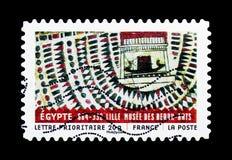 Materiale da ogni parte del mondo - Egitto, serie di arte, circa 2011 Fotografia Stock Libera da Diritti