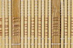materiale del modello della tenda di bambù Fotografie Stock